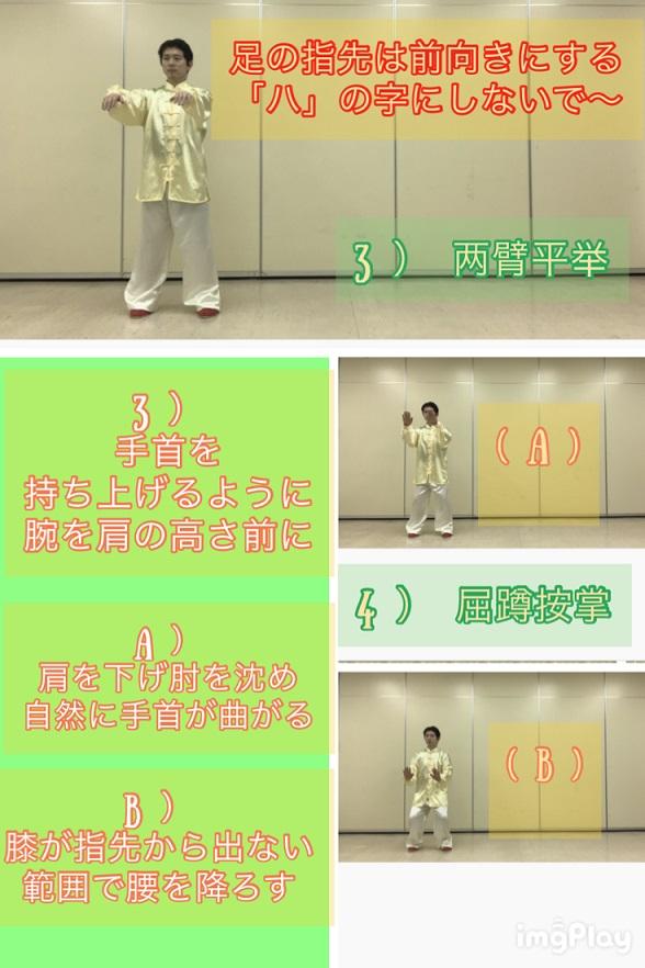 起勢qishi02
